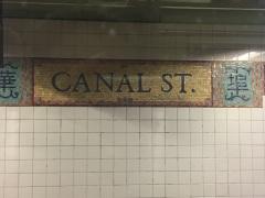 subwayart_4de0