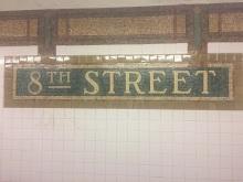 subwayart_4e3d