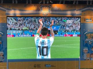 WM_Argentinien_1db25